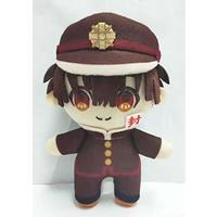 Plush Key Chain - Toilet-Bound Hanako-kun / Hanako-kun