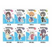 Smartphone Sticker - Fruits Basket