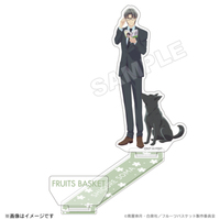Acrylic stand - Fruits Basket / Souma Shigure