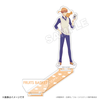 Acrylic stand - Fruits Basket / Souma Kyou