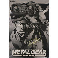 Poster - Metal Gear Solid