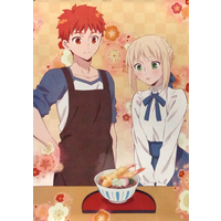 Poster - Today's Menu for the Emiya Family / Shirou & Saber