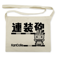 Shoulder Bag - Sacoche - Kantai Collection / Ryujyou & Rensouhou Chan