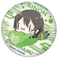 Badge - Sword Art Online / Shinon