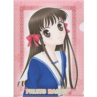 Plastic Folder - Fruits Basket / Honda Tooru