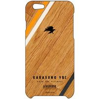 iPhone6 case - Smartphone Cover - Haikyuu!! / Karasuno High School