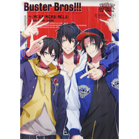 Poster - Hypnosismic / Buster Bros!!!