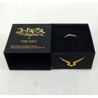 Ring - Code Geass / Lelouch Lamperouge Size-7