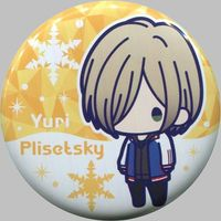 Trading Badge - Yuri!!! on Ice / Yuri Plisetsky