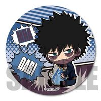 Gyugyutto - My Hero Academia / Dabi