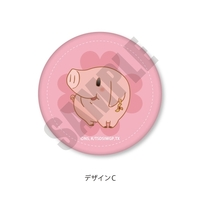 Badge - The Seven Deadly Sins / Hawk