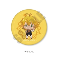 Badge - The Seven Deadly Sins / Meliodas