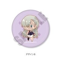 Badge - The Seven Deadly Sins / Elizabeth