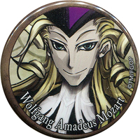 Badge - Fate/Grand Order / Wolfgang Amadeus Mozart (Fate Series)