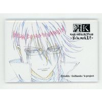 Square Badge - Original Drawing - K / Munakata Reisi