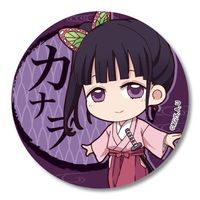 Badge - Demon Slayer / Tsuyuri Kanao