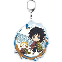 Big Key Chain - Demon Slayer / Tomioka Giyuu