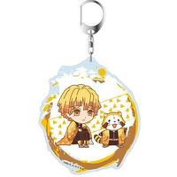 Big Key Chain - Demon Slayer / Agatsuma Zenitsu