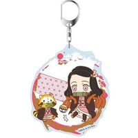 Big Key Chain - Demon Slayer / Kamado Nezuko