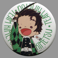 Trading Badge - Demon Slayer / Kamado Tanjirou