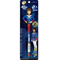 Stationery - Gundam series / Amuro Ray