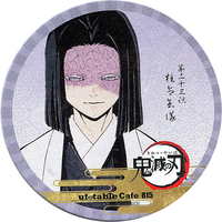 Coaster - Demon Slayer / Ubuyashiki Kagaya