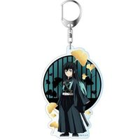 Big Key Chain - Demon Slayer / Tokitou Muichirou