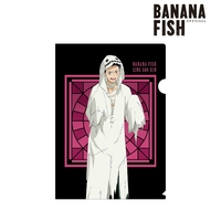 Plastic Folder - BANANA FISH / Sing Soo-Ling