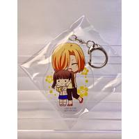 Acrylic Key Chain - Fruits Basket / Honda Tooru