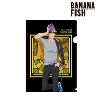 Plastic Folder - BANANA FISH / Shorter Wong