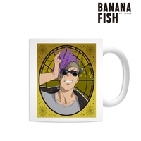 Mug - BANANA FISH / Shorter Wong