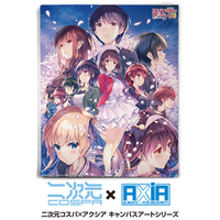 Canvas Board - Art Board - Saekano