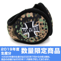 Earmuff - Ear Pad - GIRLS-und-PANZER