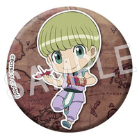 Badge - Hunter x Hunter / Shalnark