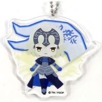 Trading Acrylic Key Chain - Fate/Grand Order / Jeanne d'Arc (Alter) (Fate Series)