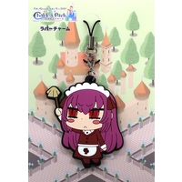 Rubber Charm - Fate/Grand Order / Scathach-Skadi
