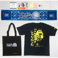 Muffler Towel - Sticky Note - Acrylic stand - Fate/Grand Order / Nitocris Size-L