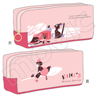 Pen case - Kiki's Delivery Service