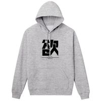 Hoodie - Pullover - Sarazanmai Size-L