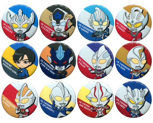 (Full Set) Trading Badge - ULTRAMAN TIGA