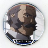Badge - Legend of the Galactic Heroes