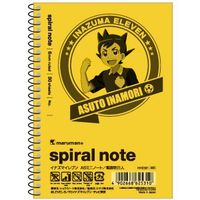 Mini Notebook - Inazuma Eleven Series / Inamori Asuto