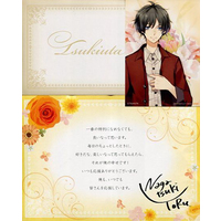 Message Card - Tsukiuta / Nagatsuki Yoru