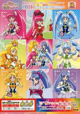 Stickers - HappinessCharge Precure!