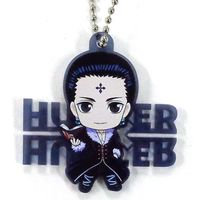 Acrylic Charm - Hunter x Hunter / The Phantom Troupe & Chrollo