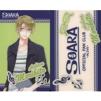 Illustrarion card - Card Collection - TSUKIPRO / Arihara Morihito