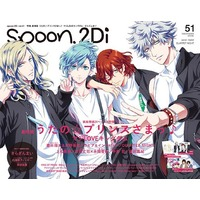 Magazine - UtaPri / QUARTET NIGHT & Shou Kurusu