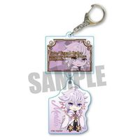 Key Chain - Fate/Grand Order / Merlin