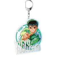 Big Key Chain - PALE TONE series - YuYu Hakusho / Urameshi Yūsuke