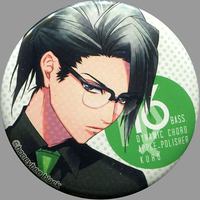 Badge - DYNAMIC CHORD / Kurosawa Shinobu